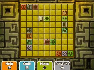 DMM263puzzle2.jpg