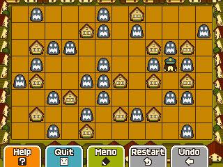 DMM307puzzle2.jpg