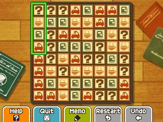 DMM233puzzlestep1.jpg