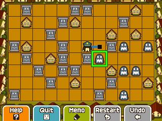 DMM236puzzlestep20.jpg