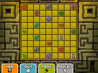 DMM266puzzle2.jpg