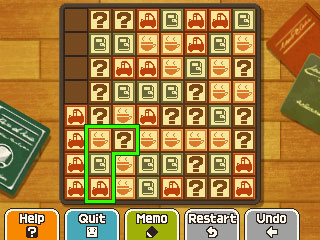 DMM233puzzlestep2.jpg