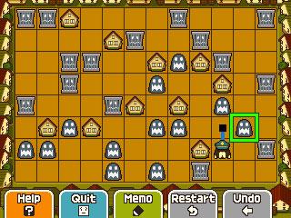 DMM247puzzlestep16.jpg