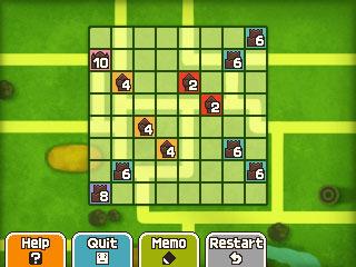 DMM220puzzle2.jpg