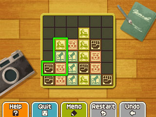 DMM057puzzlestep5.jpg