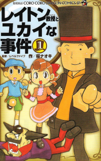 Professor Layton and the Cheerful Mystery.png