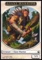 Giant Warrior.jpg