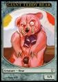 Giant Teddy Bear.jpg