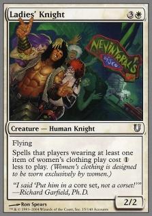Ladies' Knight UH.jpg