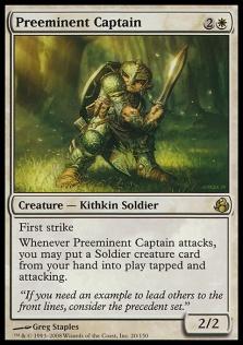 Preeminent Captain MOR.jpg