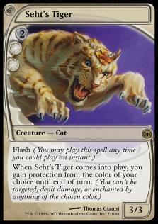 Seht's Tiger FUT.jpg