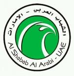 Al Shabab Al Arabi.jpeg