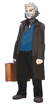 Professor Rowan.jpg
