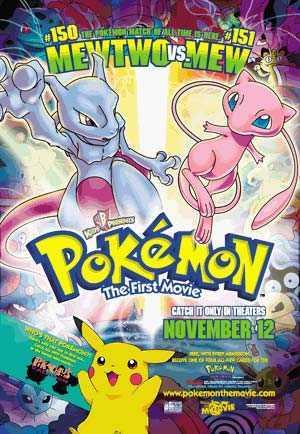 Movie1-poster.jpg