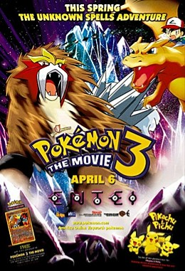Pokemon 3 The Movie.jpg