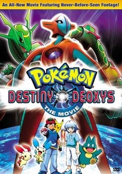 Pokemon-Destiny-Deoxys-The-Movie.jpg