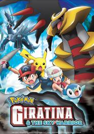 Pokemon Giratina And The Sky Warrior Pokemon Wiki Neoseeker