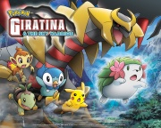 Pokemon giratina and the sky warrior full movie in hindi