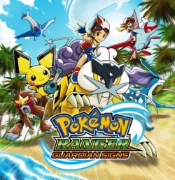 Pokémon Ranger: Guardian Signs - English boxart