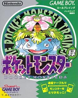Pokémon Green - boxart