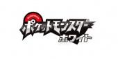 Pokémon White Logo.jpg
