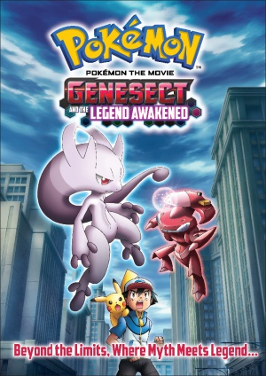 Pokemon Movie 16.jpg