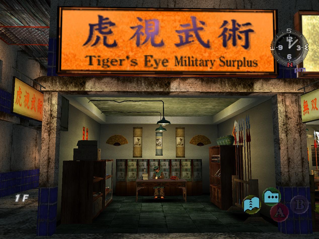 Tiger's Eye Military Surplus - Shenmue Wiki - Neoseeker