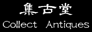 Collect-Antiques.png