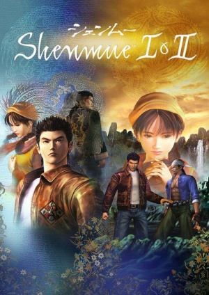 Shenmue-i-and-ii.jpg