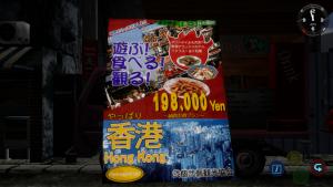 HongKongFlier.png