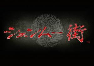 Shenmue-gai.jpg