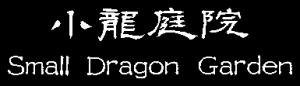 Small-Dragon-Garden.png