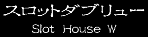 Slot-House-W.png